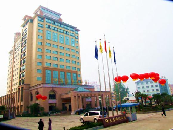 竞博jbo官网登录通达酒店外景