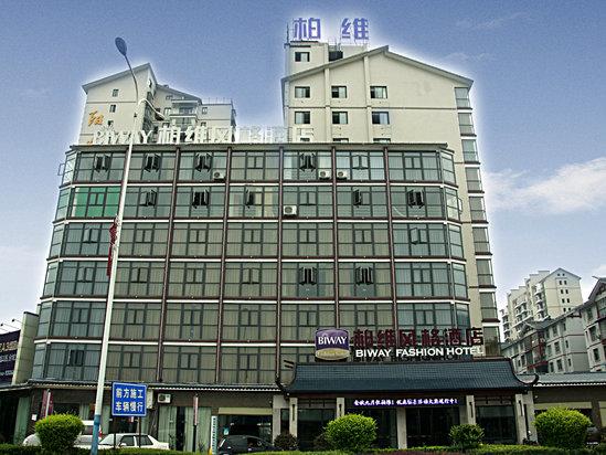 竞博jbo官网登录柏维风格酒店