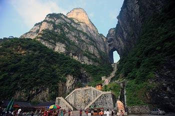 竞博jbo官网登录天门山国家森林公园、老道湾一日游